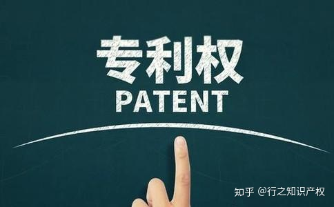 深圳专利申请可靠的公司(深圳专利代理费)
